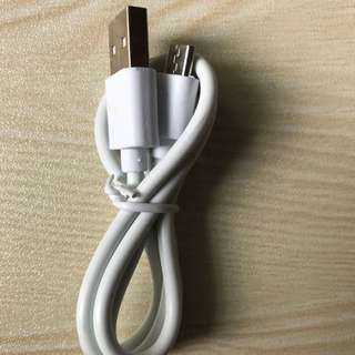 50cm micro usb cable