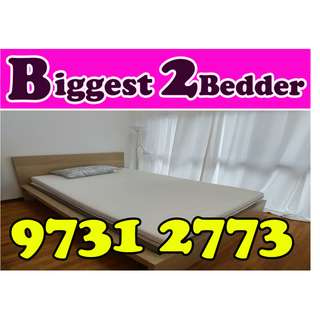 Biggest 2 bedder J Gateway - Jurong East