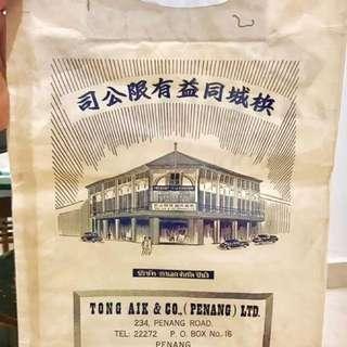 Vintage Tong Aik Penang Paperbag
