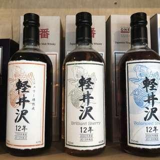 輕井澤威士忌 12年