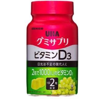 日本 UHA 味覺糖 (30天60粒)X2罐 維生素D3 巨峰葡萄風味 水果軟糖