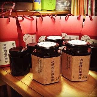 純大夫❤️冰糖陳皮燉檸檬🍋禮盒裝🎁