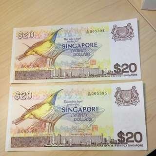 Singapore Bird $20 last prefix 2run A/80 065394-5 UNC