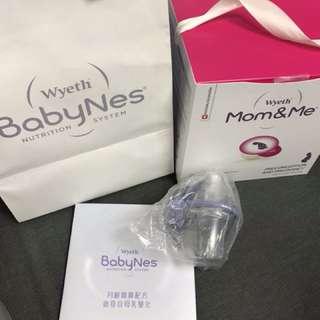 全新BabyNes 孕前及懷孕配方粉