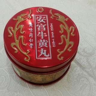 北京同人堂安宮牛黃丸