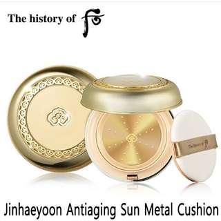 Antiaging sun cushion spf50