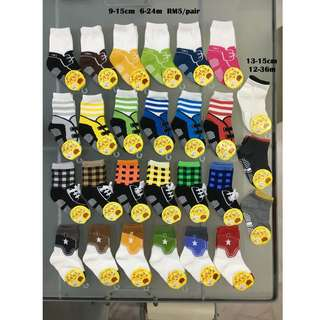 Baby Socks for Boys 6-24m, 12-36m