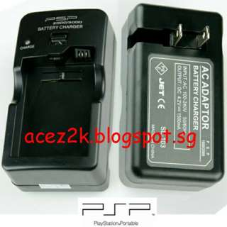 [BNIB] PSP Battery AC Adapter (Brand New In Box)