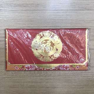 UOB Privilege Banking 2013 Red Packet