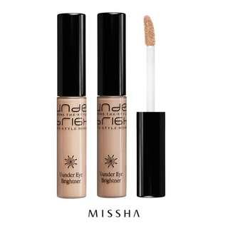Mishha the style under eye brightener