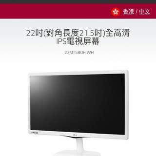 22寸電腦/電視