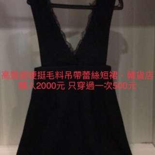 韓貨店2000購入 質感佳 高磅數硬挺v領雙肩洋裝 喜宴尾牙可參考