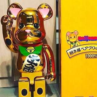 Huat Lucky Gold Cat Bearbrick 1000%