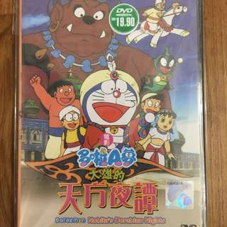 Doraemon Nobita Cartoon DVD