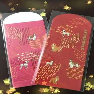 Starbucks Red Packets
