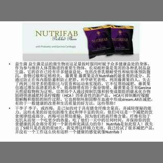NUTRIFAB , NO DIET NO EXERCISE