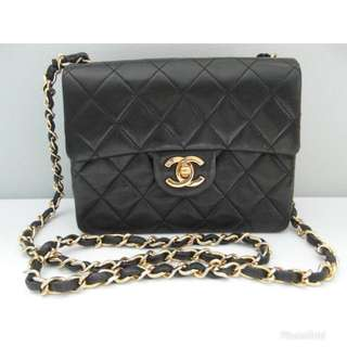 Chanel Vintage Square Mini