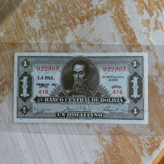 玻利维亞纸幣1928年全新UNC 1比素(号码隨意)