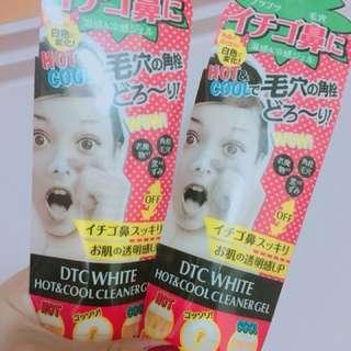 🚚 日本帶回 去粉刺凝露 兩條300 單售170