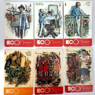 Vintage Phonecards (Singapore's Vanishing Entertainment Trade)