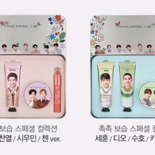 EXO NATURE REPUBLIC SET