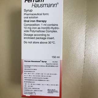 Ferrum Hausmann 150ml 補充鐵質口服液