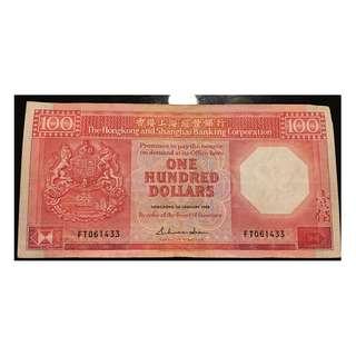 Hong Kong 100 Dollars Year 1988