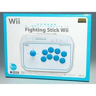 [BNIB] HORI Wii Fighting Stick (Brand New Boxed)