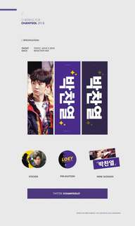 [EXO] SPUNKY ACTION, BABY! 2018 CHANYEOL CHEERING KIT「LOEY PACK