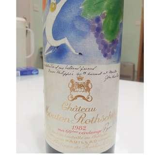 Château Mouton Rothschild 1982 750ml