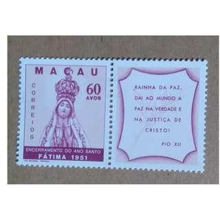 澳門 1951年 聖年結束紀念郵票背貼