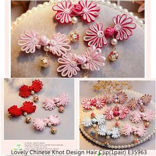 Lovely Chinese Knot Design Hair Clip(1pair) E35963