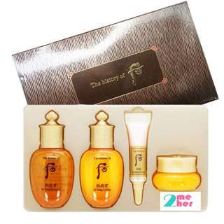 The History of Whoo Gongjinhyang Special Gift Kit 4pcs [Instock]