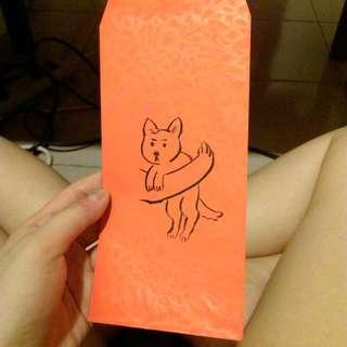 手繪狗狗紅包