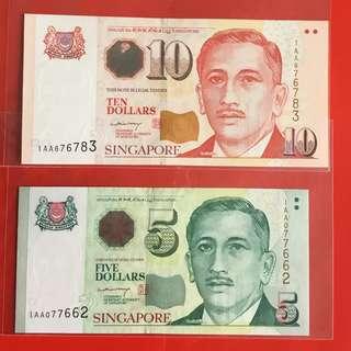 1st Prefix 1AA LHL Singapore Portrait $10 & $5 Paper Banknote