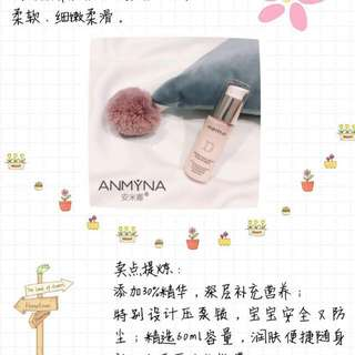 🎀Anmyna Moisturizer🎀安米娜  Use Twice Daily   Apply Before Makeup And At Night After Cleansing Face   Moisturizing, Hydrating, Skin Feel Smoother   Not Sticky Or Oily