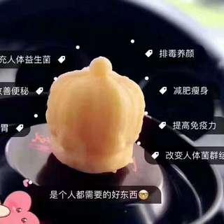 【一代女皇】益生菌酵母軟糖