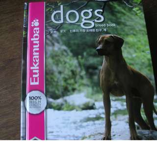 Book Dogs breed