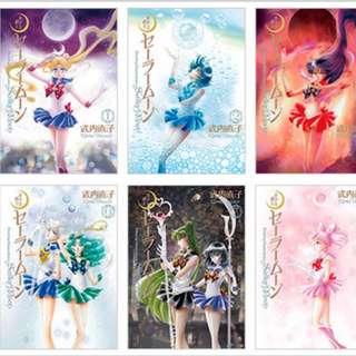Sailor Moon Manga Japanese Eternal edition Volume 1 to 10 Full Set