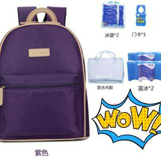 V-Coool Haversack with Accessories