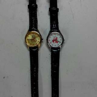 Watch with Chinese characters.Alba brand