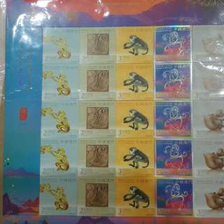 Stamp , Macau monkey stamp