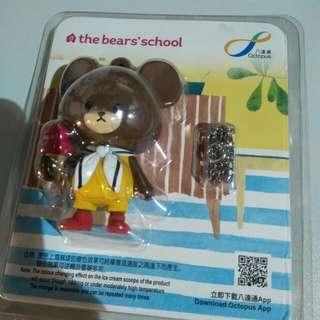 全新小熊學校八達通
