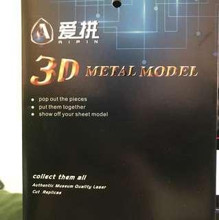 3D metal model - robot