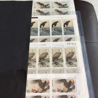 20.3.87. China T114 Birds of Prey Mint Stamps
