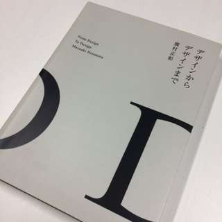 From Design to Design | Design book by Masaaki Hiromura