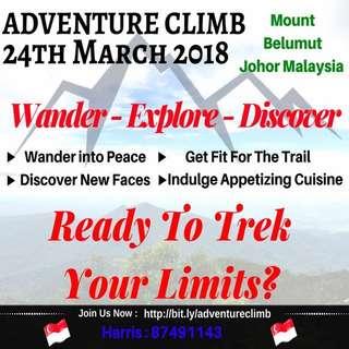 Adventure Climb 2018