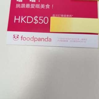 foodpanda首次訂購卷HKD50.00