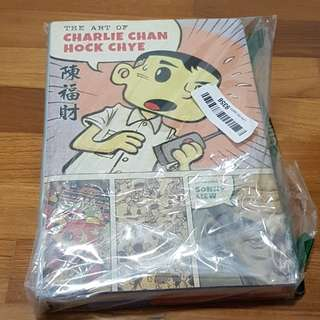 The Art of Charlie Chan Hock Chye (Hardcover)