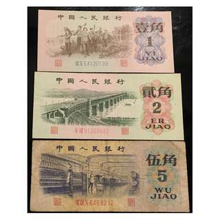 People's Bank of China Year 10, 20 & 50 Cents Year 1962 & 1972